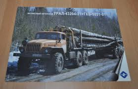 URAL 43204-31+GKB-9851-01 Logging Truck Russian Brochure Prospekt ... Pedal To The Metal Russian Commercial Truck Sales Jump Whopping 40 That Time I Bought A Ural The Open Road Before Me 4320 2653292 Pickup Trucks For Germany Used Am General M52a1_truck Tractor Units Year Of Mnftr 1974 Price Ural375 Wikipedia Heavy Duty Display Stock Photos Meet Russias New Extreme Offroad Work 2015 Gaz Next Kaiser Jeep Sale Top Car Release 2019 20 375 3d Model Cgtrader Wwii Plastic Toy Soldiers Soviet Cargo