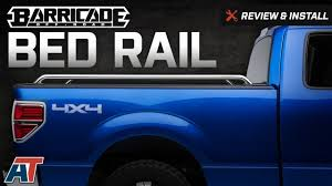 2004 2014 f150 barricade bed rail 6 5 8 bed review install