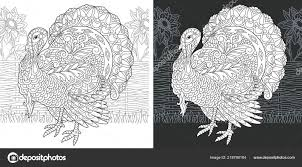 Coloriage Tapis Motifs Turquie Sur Hugolescargotcom