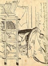 The Pillow Book Tumblr Sei Shonagon Pillow Book Sei Shonagon