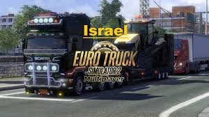 איך להתקין Euro Truck Simulator MULTIPLAYER - YouTube Euro Truck Multiplayer Best 2018 Steam Community Guide Simulator 2 Ingame Paint Random Funny Moments 6 Image Etsnews 1jpg Wiki Fandom Powered By Wikia Super Cgestionamento Euro All Trailer Car Transporter For Convoy Mod Mini Image Mod Rules How To Drive Heavy Cargos In Driving Guides Truckersmp Truck Simulator Multiplayer Download 13 Suggestionsfearsml Play Online Ets Multiplayer Youtube