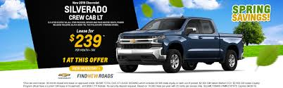 100 Trade Truck For Car New Used Chevy Dealer Pasadena Arcadia Monrovia Sierra