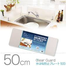 kitchen sink splash guard plastic best kitchen ideas 2017