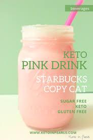 Copycat Starbucks Keto Pink Drink