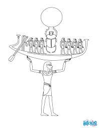 NUN Egyptian Goddess Gods Coloring Page