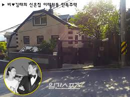 100 Korean Homes For Sale 12 Of KPop Idols Who Are Extremely Rich