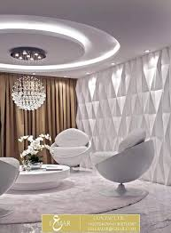 اسقف معلقه gypsum board design alexandria