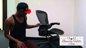 Office Chair Arms Replacement by Herman Miller Aeron Chair How To Tighten A Loose Armpad Youtube