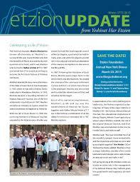 100 Yehuda Neuman Calamo Etzion Update Winter 2015 5775