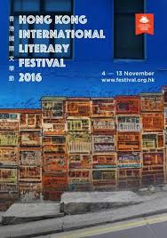 cuisine cryog駭ique hong kong international literary festival 2016 by hkilf issuu