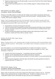 Bar Manager Resume 2