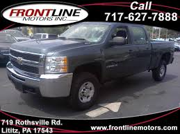 2008 #Chevrolet #Silverado 2500 HD Crew Cab Work Truck #Lititz ... Used Work Trucks For Sale Work Trucks And Vans Used Inventory For Sale 2008 Ford F250 4x4 Lariat Wicked Truck Photo Image Gallery Home Vecchione Fleet Service My Trailers Freehand Airbrushing By Hayden 2009 Toyota Tundra Package Nceptcarzcom Ford F550 Crane Truck Mechanics Youtube Festival City Motors Pickup Diesel
