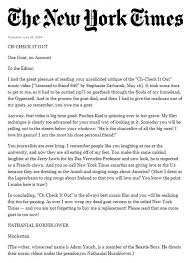 Adam Yauch ce Wrote A Letter To The