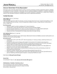 Retail Manager Skills Resume Store Example 3