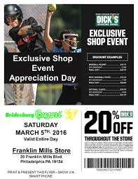 Additional In-person Baseball/Softball/Tee/Rookie Ball ... Coupons For Dickssportinggoods In Store Printable 2016 89 Additional Inperson Basesoftballteerookie Ball Officemax Coupon Codes Blog Printable Home Depot Coupons 2018 Dover Coupon Codes Beautyjoint Code November Crate And Barrel Promo Singapore Owlcrate 2019 For Hibbett Sporting Goods Tokyo Express Vitaminlife Dicks 5 Best Sporting Goods Promo Sep Raider Image Free Shipping Wwwechemistcouk Add A Fitness Tracker In The App