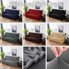 Sofa Slipover Top Quality NEW Winter 1/2/3/4 Seater Thickened Elastic  Stretch Slipcovers Sofa Cover Couch Cover Case Cover Living Room Blancho Bedding 2 Piece Sets Of Elastic Chair Slipcovers Stretch Sofa Covers Cover Couch For 1 3 Seater Slipover Top Quality New Winter 1234 Thickened Sofa Cover Case Living Room Details About Easy Fit Lounge Protector 124x High Back Ding Knit Compare Idyllic Plant Print 4 Rowe Easton Casual And A Half With Slipcover Belfort Parson Life Is Party Best Sale 6847 1246pcs White Loviver 124pcs Removable 1246pcs Spandex Chairs Detachable Solid Color For Banquet Hotel Kitchen Wedding