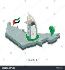 100 Burj Al Arab Plans Dubai Uae Nov 12 2017 Isometric Stock Vector Royalty Free