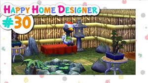 Animal Crossing: Happy Home Designer :: # 30 - Zen Zone! - YouTube Animal Crossing Happy Home Designer Nfc Bundle Unboxing Ign Four New Scans From Famitsu Fillys House Youtube Amiibo Card Reader New 3ds Coverplate Animalcrossing Nintendo3ds Designgallery Nintendo Fandom Readwriter Villager Amiibo Works With Review Marthas Spirit Animals Japanese Release Date Set