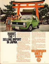 100 A1 Truck And Auto 1978 Volkswagen Rabbit Advertisement Penthouse August 1978 Cars