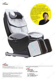 Inada Massage Chair Japan by Inada Yume Robo Hcp R100x Massage Chair