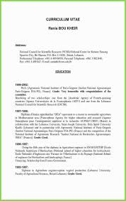 Cover Letter Government Job For Resume Sample Lovely Template Word New Format A Od