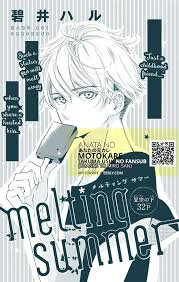 Melting Summer 1 shojo manga Pinterest