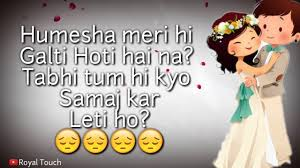 Bangla Love Sms For Girlfriend The Best And Romantic Shayari And