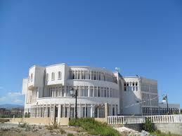 file maison de la culture de jijel 2 algérie jpg wikimedia commons