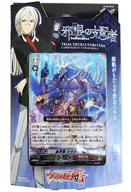 Vanguard Trial Deck 1 by Qisahn Com For All Your Gaming Needs Cardfight Vanguard G Vg