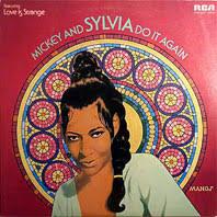 Sylvia Robinson Page