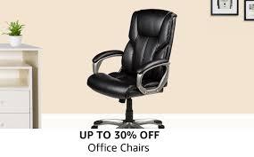 Amazon Office Furniture