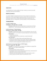 10+ Customer Service Resume Objective Examples | Artistfiles ... Resume Objective Examples And Writing Tips Sample Objectives Philippines Cool Images 1112 Personal Trainer Objectives Resume Cazuelasphillycom Beautiful Customer Service Atclgrain Service Objective Examples Cooperative Job 10 Customer For Billy Star Ponturtle Jasonkellyphotoco Coloring Photography Sales Representative Samples Velvet Jobs Impressing The Recruiters With Flawless Call Center High School Student Genius Splendi Professional For Example