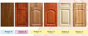 facades cuisine furniture facades photo manufacturers facade mdf mdf door of