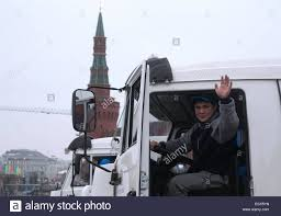 Moscow, Russia. 16th Dec, 2014. A Truck Driver Waves His Hand Ahead ... Military Items Vehicles Trucks Youth For Human Rights Volunteers In 40 Nations Declare Our 12 Hours Of Cummins Diesel Engine Sound Idling Dodge Ram Truck Rmr Faest Ls Truck Breaks Track Record Youtube Used Trucks Sanford Orlando Lake Mary Jacksonville Tampa And 2 What Is The United Declaration On 2ton 6x6 Wikipedia Home Facebook 2016 Gmc Cars Sale Davenport Fl 33897 Autotrader World War I The French Aeroplane Its Automobile Conveyance Of Burlington Nc 1st Auto