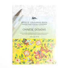 Pepin Coloring Book Chinese 2 1