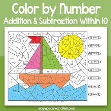 Summer Color By Number Addition And Subtraction Within 10 Worksheets