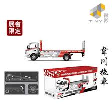 Tiny City Diecast Model Car - World Champion Hino 300 Flatbed Tow ... Big Block Tow Truck G7532 Bizchaircom 13 Top Toy Trucks For Kids Of Every Age And Interest Cheap Wrecker For Sale Find Rc Heavy Restoration Youtube Paw Patrol Chases Figure Vehicle Walmartcom Dickie Toys 21 Air Pump Recovery Large Vehicle With Car Tonka Ramp Hoist Flatbed Wrecker Truck Sold Antique Police Junky Room Car Towing Jacksonville St Augustine 90477111 Wikipedia Wyandotte Items