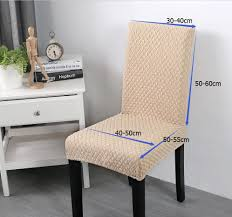 Aliexpress.com : Buy SunnyRain 4/6 Piece Thick Knitted Elastic Chair ... Stretchy Chair Covers Best Home Decoration Btsky New High Back Office For Computer Subrtex Square Knit Stretch Ding Room 4pcs Cover Elastic Trade Me 160gsm Gold Spandex Banquet Tablecloths Floral Sure Fit Wing Slipcovers Of White Wingback Chair Black Your Inc Geometric Pattern Upholstery Easyfit Carolwrightgiftscom Red