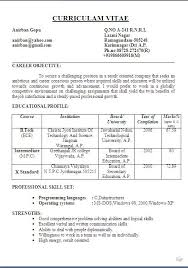 format for resume for teachers format of resume resume sles writing guide