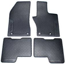 Image Is Loading Jeep Renegade Set Of 4 Rubber Plastic Floor