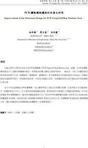si鑒e du conseil europ馥n site du si鑒e 100 images plataforma macau 澳門平台92 by