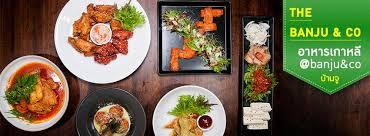 cuisine co the banju co home din daeng menu prices restaurant