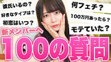えぽぽ (ボンボンTV)