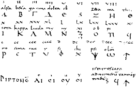 Alpha Greek Letter Icon Alpha Symbol Stock Vector Royalty Free