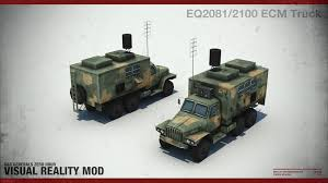 EQ2081/2100 ECM Truck Image - C&C Generals: Visual Reality Mod For ... Ecm Trucks Parts For Sale Ryans Randomss Favorite Flickr Photos Picssr M25 Motorway Ecm Delivery Lorry Loaded With New Bmw Mini Left Hand Continues To Invest In New And Transporters Cat 3176a Engine 849198 Sale By Lkq Heavy Truck Transport Llc Kensingston Pa Rays Photos 2001 Ram 2500 59l Battery Voltage Dropbad Pcm Volt Regulator The Worlds Best Of Caransporter Ecm Hive Mind Hgv Lince Requirements The Uk Specialised Traing Guide Erf 4 X 2 Curtainsider Vans Daf Opel