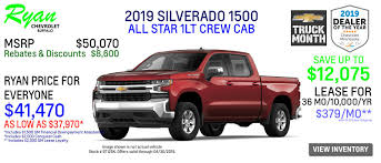 100 Truck Rental Mn Ryan Chevrolet In Buffalo Minneapolis St Cloud And Plymouth