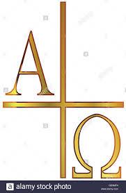 Greek Alphabet Song AProd YouTube
