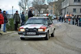 2015 historic monte carlo rally ranwhenparked audi 80 1 ran when