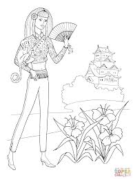 Fan Columbine Coloring Page Best Of