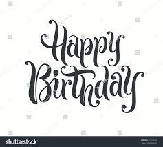 Happy Birthday Lettering Text Banner Vector Stock Vector